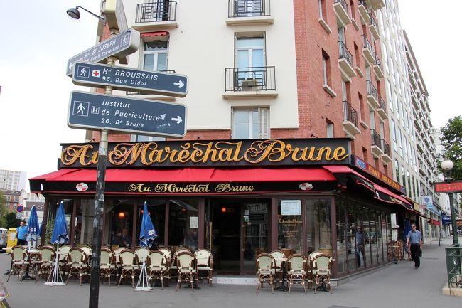 パリ旅行2日目の様子をご紹介します!