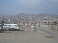砂漠に出来た街・ビジャエルサルバドル