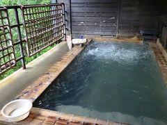 播州温泉紀行   よい温泉から塩田温泉の源泉「上山旅館」で温泉粥を楽しむ