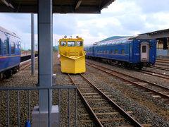 近代化産業遺産  鉄道遺産 小坂レールパーク