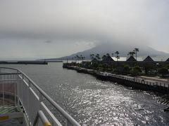 GW2015 鹿児島旅行その4 フェリーに乗って桜島に行ってみた