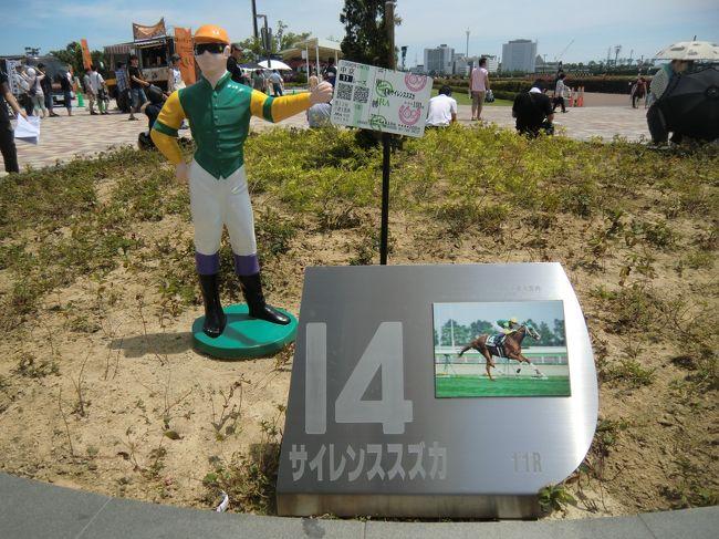 2015年7月 三河・尾張の旅 第2日 桶狭間古戦場跡、中京競馬場