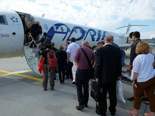 ★スロベニアあちこち (1)ハンブルクからフランクフルト経由でリュブリャーナ到着