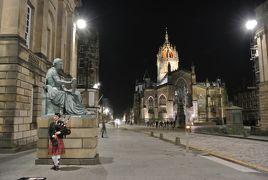 ロンドンに行かないイギリス【いよいよスコットランドへやってきた 夜が似合う街エジンバラ編】3/20夜