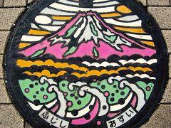 日本一周・歩き旅で見つけた各地のマンホール