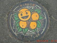 日本一周・歩き旅で見つけたの果物マンホール