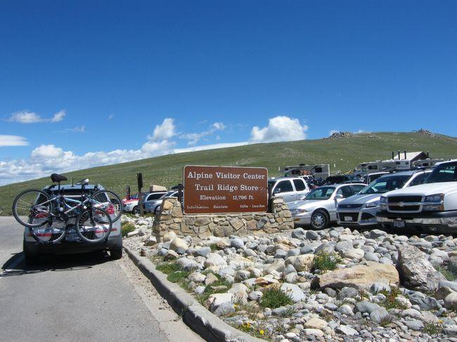 7月12日ロッキー山麓のリゾート地、フリスコを出て目指すは、富士山並の高さまで舗装道路が敷かれているロッキー山脈越えのできるトレイル・リッジ・ロード(34号線)走破。何しろ経験のない高さを走るということで少々緊張。<br /> しかし、無事終わってみると意外とあっけなく「こんなものなの?!」という感じ。それも実体験すればこそ感じることのできた感想。<br /><br /> ロッキー山脈を越えてからは34号線をそのまま走りぬけラヴランドという素敵な名の街を抜けて、北から南下する州間高速道路I-25へ乗り、コロラドスプリングスへ。そこでゆっくり休むことにの一日となりました。