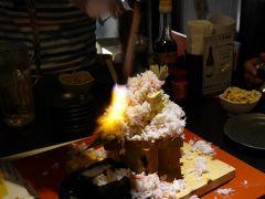 夏空・花の丘5days北海道(7) 北海道最後の夜は札幌でオフ会☆カニを盛って盛って炙って☆居酒屋にほんいち別宴邸【岩見沢・札幌編】