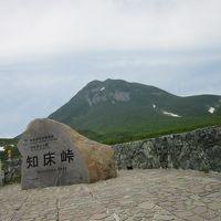 北海道の世界自然遺産(2)