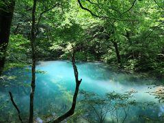 2015年夏休み 秋田・青森 自然と温泉を楽しむ旅