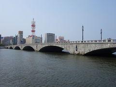 新潟県 2泊3日の旅
