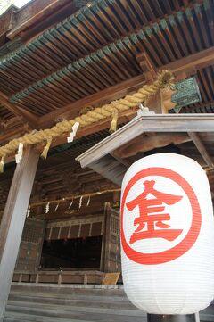 トラピックス四国周遊2泊3日(1)初めての金毘羅参りで運動不足の妻を母に預けて一人本堂を目指し、最後の階段で倒れそうになる。。