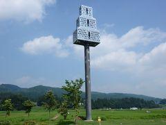 2015夏・大地の芸術祭1日目~十日町・松代~