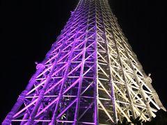 お上りさん御一行「東京スカイツリーに行く」 スカイツリー夜景編