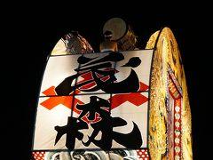 わらじ祭りから八戸三社祭りと黒石・弘前ねぷたへ(三日目後半・完)~鏡絵の力強さと見送り絵・袖絵の詩情豊かな表現力。扇型ねぶたの醍醐味をトコトン堪能させてもらいました~