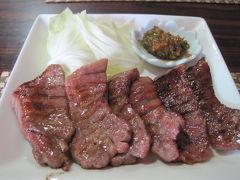 なんとなくグルメ旅!!~松島で食べたお肉屋さんでやっている牛タンがマジで美味しかった~