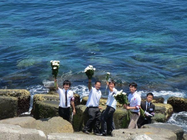 バシー海峡 - Bashi Channel - J...