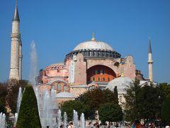 【トルコ】トランジットは12時間。私・・・モスクとイケメンを見に行くわ!アヤソフィアへ6年ぶり2度目の挑戦。悲願の達成なるか!??
