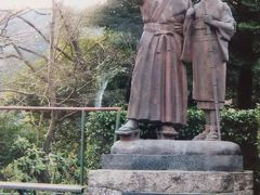 東名高速で関東方面へ、マイカーの旅8日間。 2日目。 堂ヶ島、河津七滝他へ。