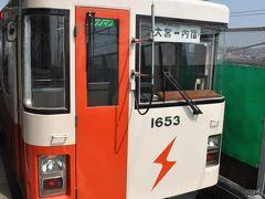 2015年8月北陸新幹線で行く関東鉄道旅行2(埼玉新都市交通)