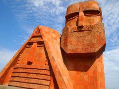 【ナゴルノカラバフ】アゼルバイジャン!?いいえ、ナゴルノカラバフです。独立宣言してるけど、認められない地図上には存在しない共和国!