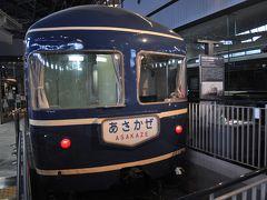2015年8月北陸新幹線で行く関東鉄道旅行3(鉄道博物館)