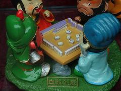 四川省の世界遺産探訪、、、少しだけ三国志(5日目)