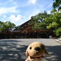 【2015夏・青春18きっぷの旅】東海道線で静岡〜浜松〜名古屋へ。熱田神宮は熱々だワン。日帰りは無理だから1泊2日で。