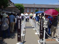 富岡製糸場から軽井沢へ日帰り。