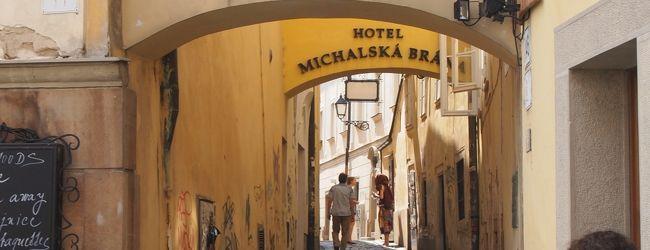 中欧3国の旅 その2 ブラチスラバ街歩き...