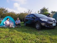朝霧ジャンボリーオートキャンプ場で5年ぶりの三菱自動車主催のSTARCAMPに参加してきました。