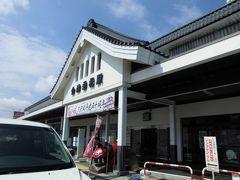 会津を訪ねて① 磐越西線で若松へ・・・猪苗代湖、五色沼、そしてお城