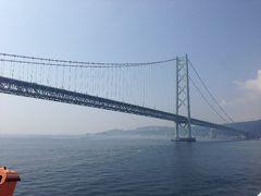 ☆神戸~高松ジャンボフェリーで行く一人旅<三日目 連絡船うどん~生煎饅頭~mont plus>☆