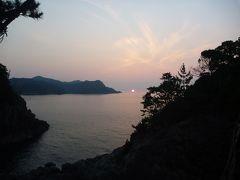 三朝温泉、兵庫県香住、淡路島の旅
