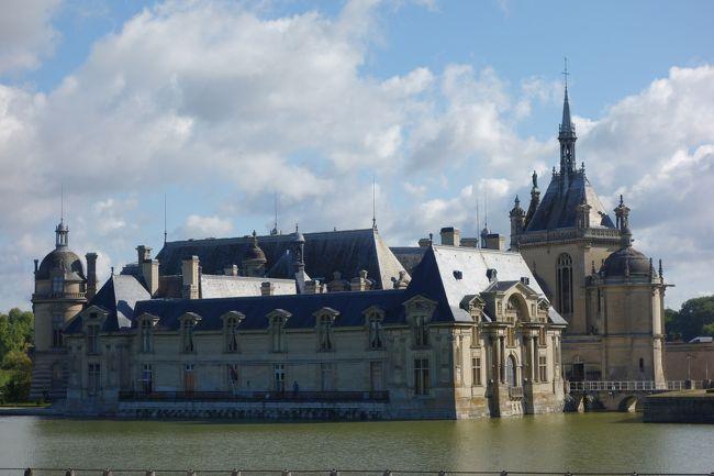 2015夏 パリ近郊のシャンティィ城・コンデ美術館まで遠出してみる