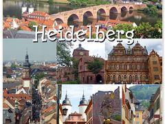 ハイデルベルクの旅行記