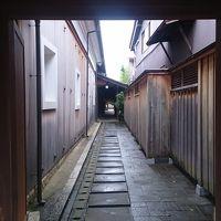 「富山あるくさんぽ」 富山市内と周辺編 (富山県富山市)