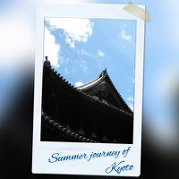 京の夏の旅 <洛北編> 2015年 8月