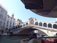 ベネチア周遊
