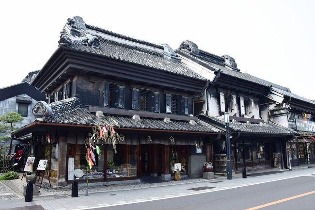 小江戸と呼ばれる川越は蔵づくや時の鐘を代表とする歴史的建物群が醸し出す江戸風情が印象的な街です。<br /><br />今まで仕事で出張したことはありましたが、観光で訪れるのは初めて。<br />前々から散策してみたかった場所を宿泊して昼と夜のそれぞれ散策してみました。<br /><br />★小江戸川越観光協会   時 薫るまち 川越<br />http://www.koedo.or.jp/miru-asobu/99/<br /><br />