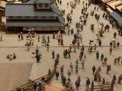 【東京/両国】江戸東京博物館で江戸の暮らしを学ぶ