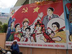 【ベトナム】会社の同期女子会!女子力あげると言う名目で「女子!」なことをするのに、いまいち貧乏バックパッカー旅行になるという悲劇。