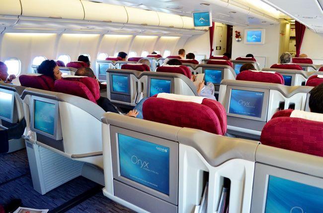 マシュリクからマグレブへ Part 14 - カタール航空ビジネスクラス カサブランカ→ドーハ