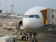 成田→シンガポールの旅 (2)成田→シンガポール