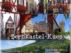 夏休み、ドイツ、ルクセンブルク電車とバスの旅 3 ベルンカステル=クース Bernkastel-Kues 編 -Cafe Alter Klosterhofで美味しいビールをいただき、Traben-Trarbachまでモーゼル川クルーズ