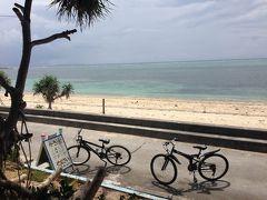 初めての沖縄旅行 1~2日目