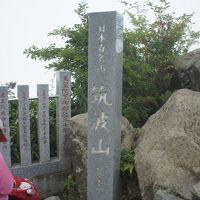 つくばに1泊して、筑波山に登山ですよ