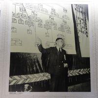パナソニックミュージアム (松下幸之助歴史館)