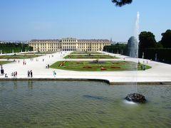 ウィーンの旅