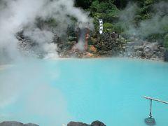 福岡・大分 温泉とドライブの旅
